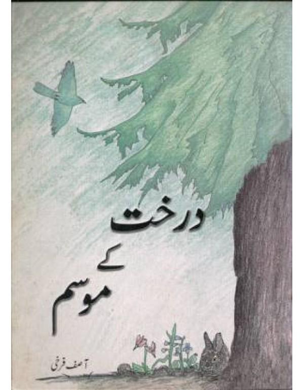 درخت کے موسم