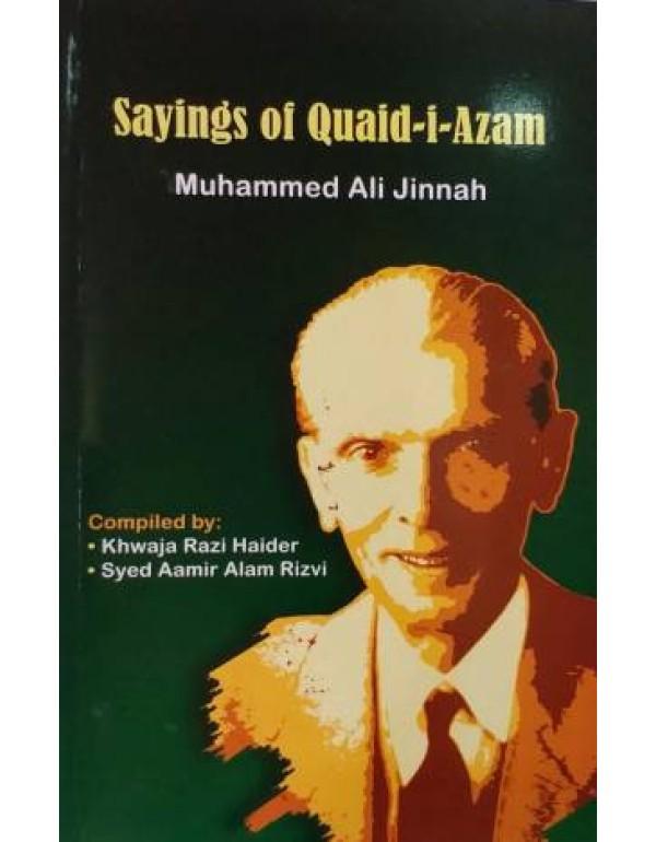 Sayings Of Quaid i Azam