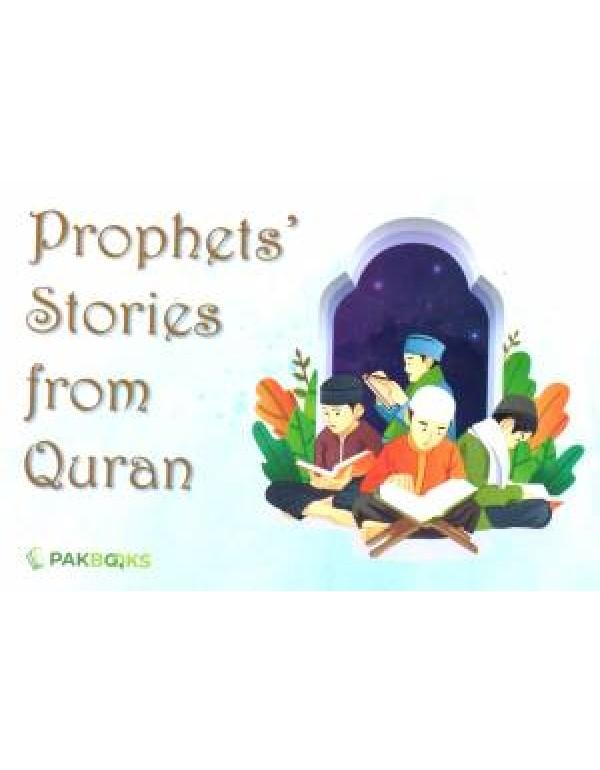 قرآن سے انبیاء کے واقعات