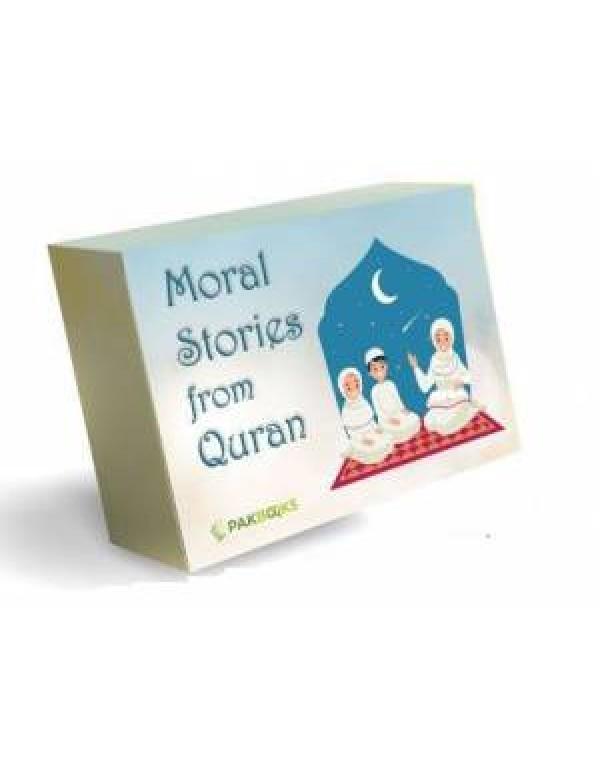 قرآن سے سبق آموز واقعات